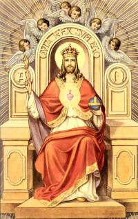 Христос Царь Вселенной.jpg