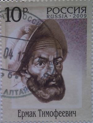2009 казаки ермак тимофеевич 10