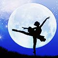 Лунная танцовщица