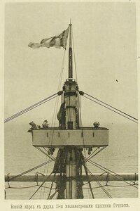 Вид боевого марса(площадки в верхней части мачты)с двумя 37-ми миллиметровыми пушками Гочкисса на одном из крейсеров эскадры