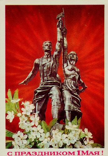 1976_худ. Дергилев И.