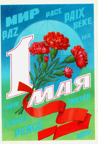 1983_худ. Марков Ф.