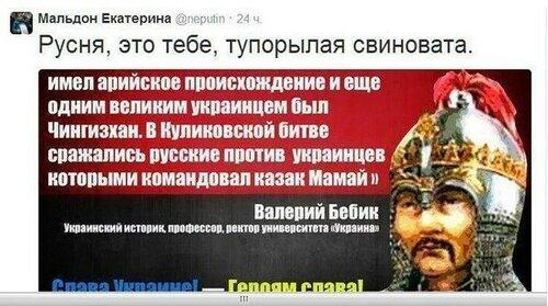 Хроники триффидов: Очередная таблетка для памяти для дешёвых политиков. Яценюк
