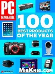 Журнал PC Magazine №12 2013 USA