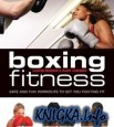 Boxing for Health and fitness