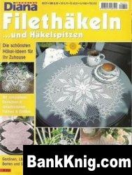 Журнал FiletHakeln 67 Diana Special djvu, pdf, jpg 10,81Мб