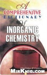 Книга A Comprehensive Dictionary of Inorganic Chemistry