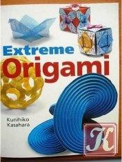 Книга Exstreme origami
