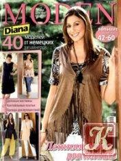 Журнал Diana Moden №6 2010