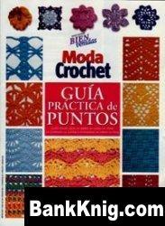 Журнал Moda Crochet Guia practica de puntos №6
