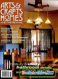 Журнал Arts & Crafts Homes and The Revival Winter 2008.