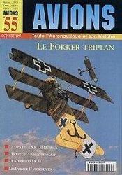 Журнал Avions №055 (1997-10)