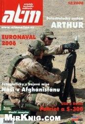 Журнал ATM 2006-12 (Armady Technika Militaria)