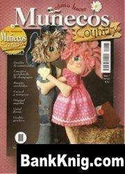 Журнал Munecos Country №65