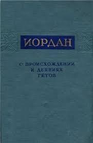 Книга КНИГИ ПО ИСТОРИИ ДРЕВНЕГО МИРА