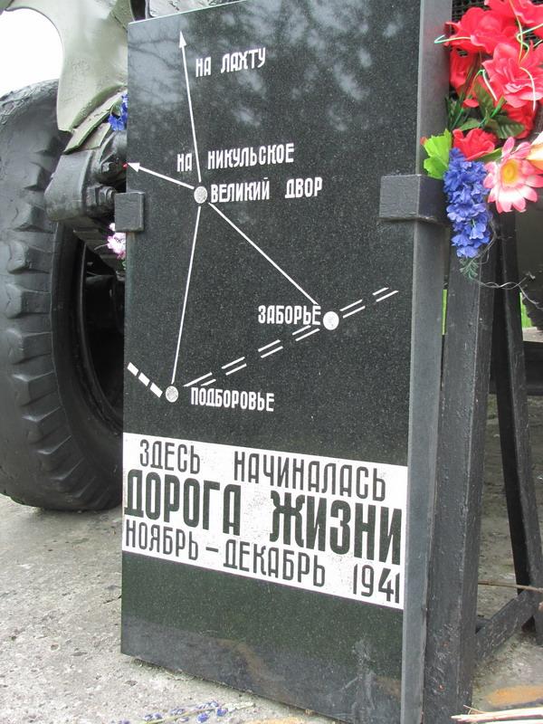 https://img-fotki.yandex.ru/get/16159/6694295.5/0_1469c0_16f91dff_orig.jpg