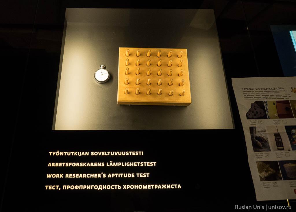 Музей почты в Тампере