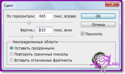 Image 26.png