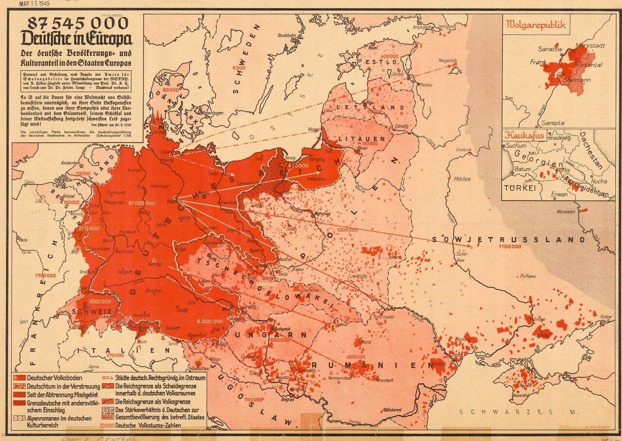 1938. Карта Европы с местами компактного проживания немецкого населения