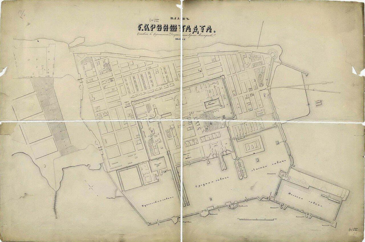 1838. План Кронштадта