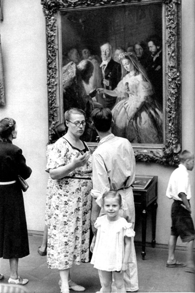 1954. Москва. Третьяковская галерея