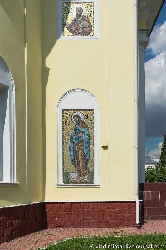 Мозаичные иконы Иоанна Предтечи и апостола Павла. Собор великомученицы Екатерины.