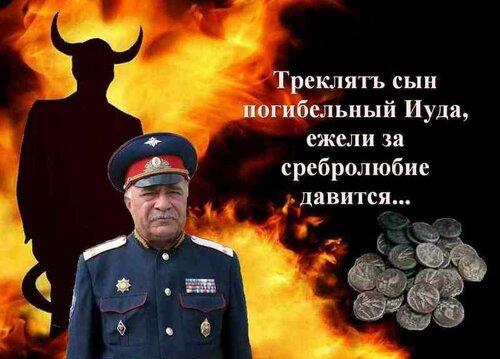 Картинка с генералом Бирюковым