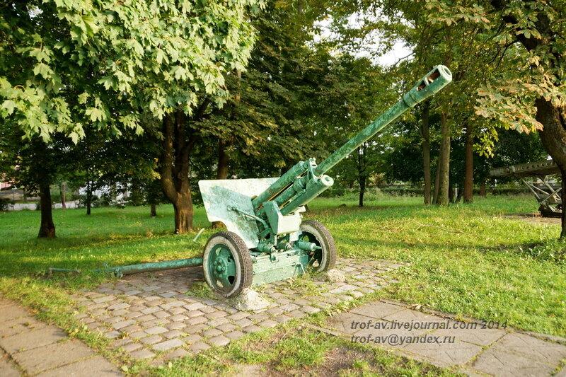 Форт № 5 Король Фридрих-Вильгельм III, Калининград