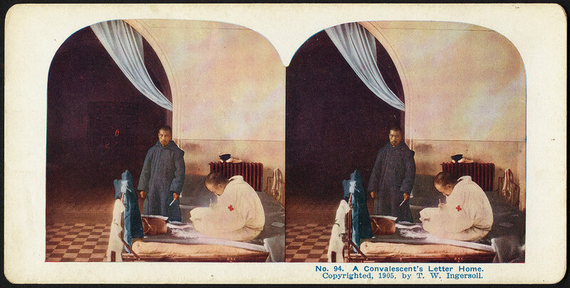 Цветные фотографии русско японской войны 0 146593 5c8d48c5 XL