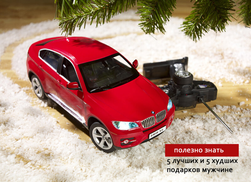 Christmas-Gifts-from-the-BMW-Lifestyle-Collection-THUMBNAIL-2.jpg