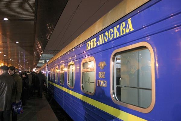 Купить билет жд на поезд москва кривой рог билеты на самолет из омска в нижневартовск