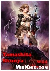 Книга Yamashita Shunya - Wild Flower
