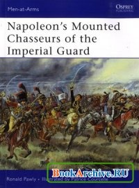 Книга Men-At-Arms 444: Napoleon s Mounted Chasseurs of the Imperial Guard.