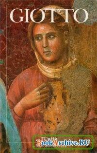 Книга Giotto (Arnoldo Mondadori Arte).