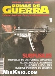 Книга Armas de Guerra Como lucha los Profesionales 1