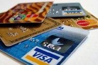Аудиокнига База данных по кредитам и кредитным историям по апрель 2011 г  - Новинка!!!