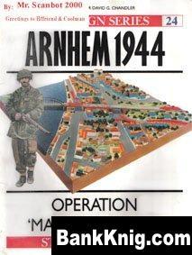 Книга Osprey Campaign №24. Arnhem 1944