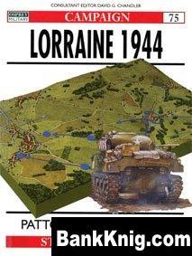 Osprey Campaign №75. Lorraine 1944