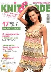 Knit & Mode № 6 2010