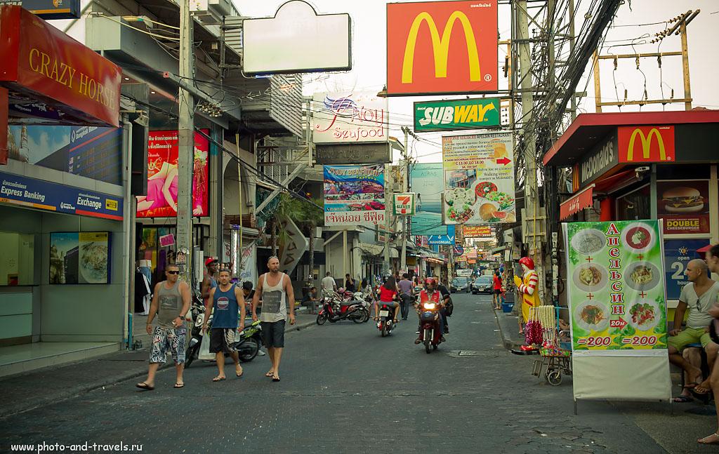 13. Самая грешная улица на Земле - Walking Street днем выглядит вполне обычно... Знали бы, что здесь будет после захода солнца! Вся нечисть повылазит из нор... Поездка в Таиланд на отдых в Паттаю.