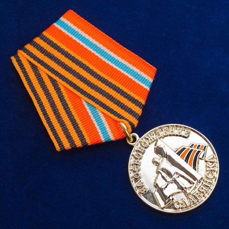 medal-za-osvobozhdenie-slavyanska-11.jpg