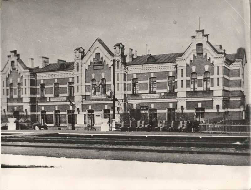 14.-ZHeleznodorozhnyiy-vokzal-stantsii-Venev1.jpg