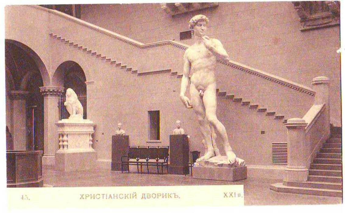 Музей изящных искусств имени императора Александра III. Христианский дворик