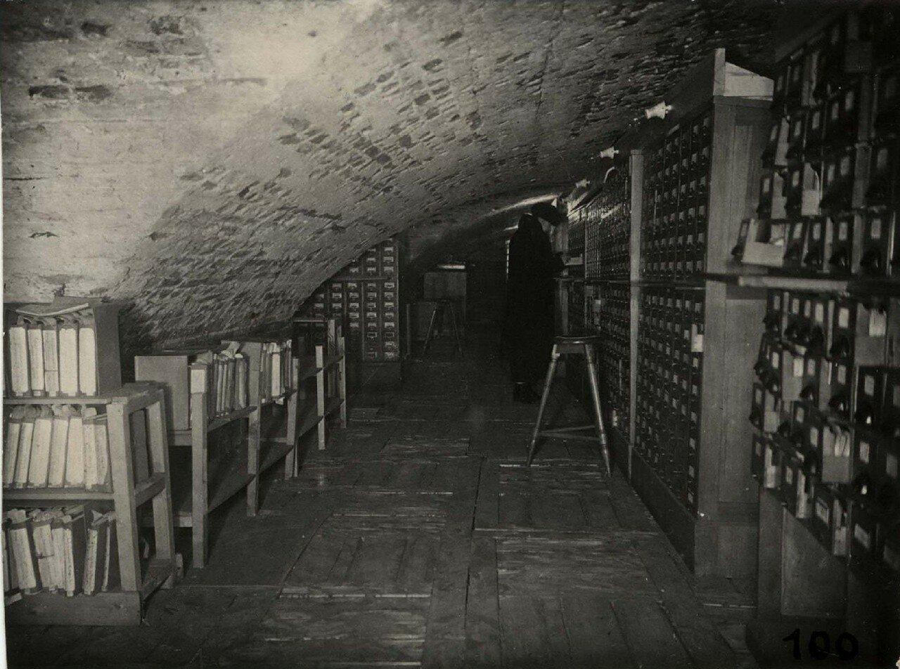 09. Каталоги, перемещенные в подвал. Зима 1941-42