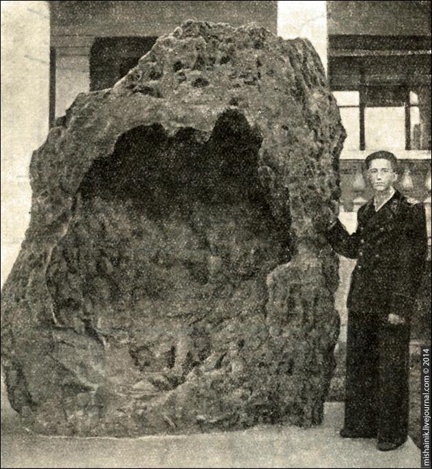 Жеода лимонита у Горного Университета с Бакальского железного рудника