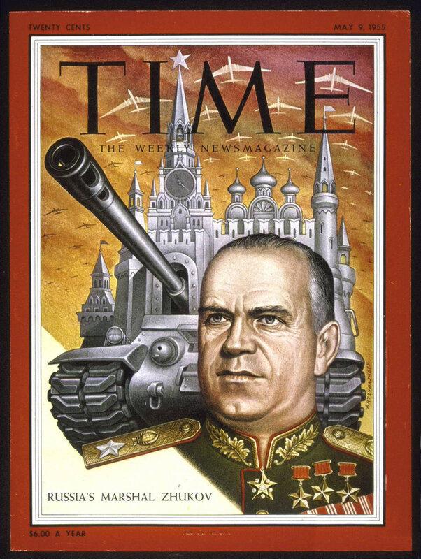 Георгий Жуков, журнал ТАЙМ, полководцы Красной Армии