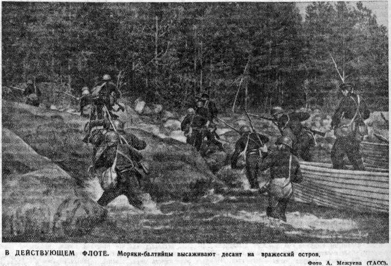 как русские немцев били, потери немцев на Восточном фронте, красноармеец ВОВ, Красная Армия, смерть немецким оккупантам