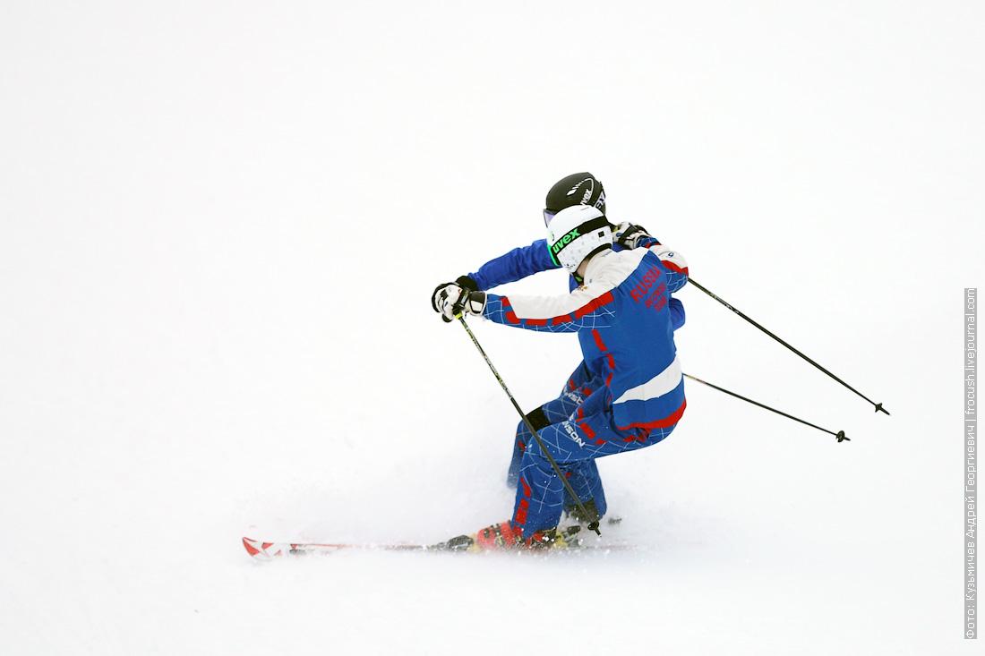 Горнолыжный клуб Леонида Тягачева