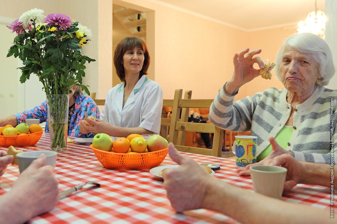 частный дом престарелых с деменцией