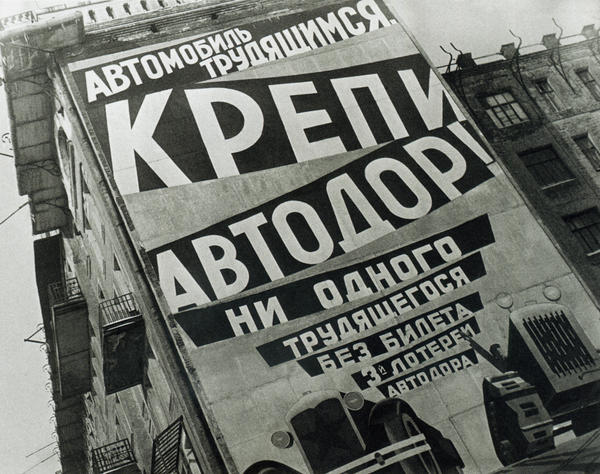 Mural by the Stenberg brothers, photo by Alexander Rodchenko; Moscow, 1928.jpg